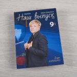 20х30 обложка матовая touch-cover+3 фото